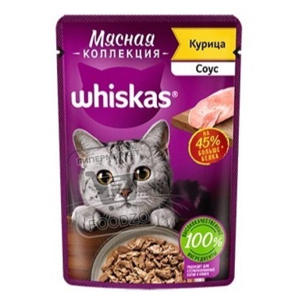 Корм для кошек курица в соусе, Whiskas, 75г (пауч)