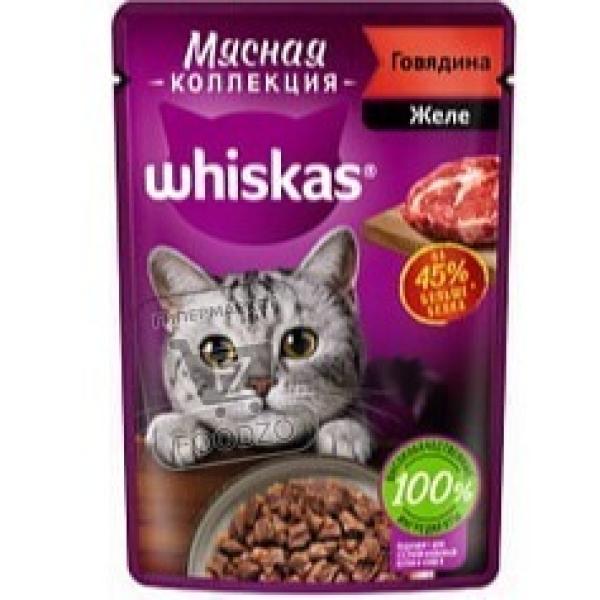 Корм влажный для кошек в желе с говядиной, Whiskas, 75г (пауч)