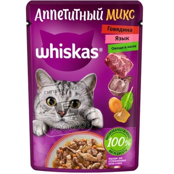 Корм влажный для кошек желе микс говядина, язык и овощи, Whiskas, 75г (пауч)