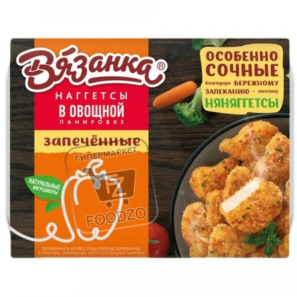 Наггетсы в овощной панировке, Вязанка, 250г (картонная упаковка)