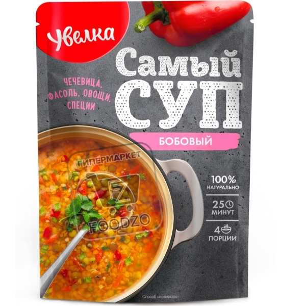 Суп бобовый, Увелка, 150г (флоу-пак)