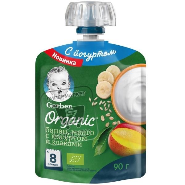 Пюре органик банан-манго-йогурт-злаки с 8 месяцев, Gerber, 90г (дой-пак)
