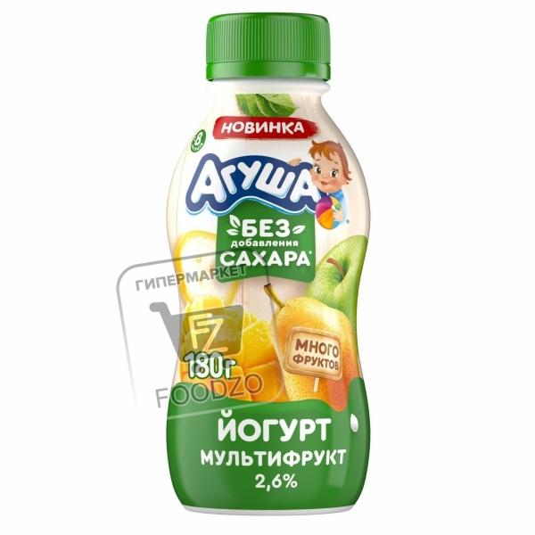 Йогурт мультифрукт без сахара 2,6%, Агуша, 180г (пластиковая бутылка)